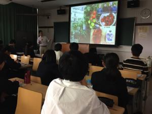 峯野博史先生の講義